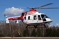 Helicopter-DataBase Photo ID:16913 ANSAT-GMSU Aviaservice RA-20002 cn:33075