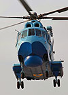 Helicopter-DataBase Photo ID:14123 Mi-14PLM Ukrainian Navy 35 yellow cn:78494