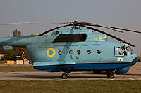 Helicopter-DataBase Photo ID:14121 Mi-14PLM Ukrainian Navy 35 yellow cn:78494