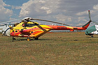 Helicopter-DataBase Photo ID:15950 Mi-171C Heli Sky EX-08024 cn:171C00066432107U