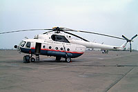 Helicopter-DataBase Photo ID:12689 Mi-8MTV-1 Peruvian Air Force 602 cn:96157