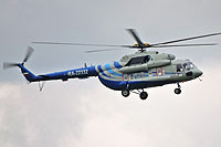 Helicopter-DataBase Photo ID:17004 Mi-8MTV-1 RussAir RA-22332 cn:97274