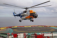Helicopter-DataBase Photo ID:17534 Mi-8MTV-1 PANH Helicopters RA-25542 cn:96643