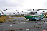 Helicopter-DataBase Photo ID:15754 Mi-17-1V Federal Customs Service of Russia RF-01071 cn:520M21