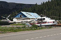 Helicopter-DataBase Photo ID:16177 Mi-8MTV-1 FGUAP MChS ROSSII RF-31135 cn:96811