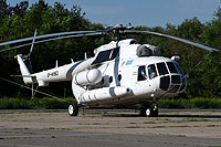 Helicopter-DataBase Photo ID:15796 Mi-8AMT BurundaiAvia UP-MI863
