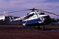 Helicopter-DataBase Photo ID:3082 Mi-17-1V Kampuchea Airlines XU-170 cn:229M01