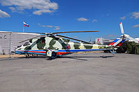 Helicopter-DataBase Photo ID:15289 Mi-24V Park Patriot 25 yellow cn:3532422421276