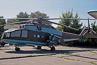 Helicopter-DataBase Photo ID:15953 Mi-24A Kyrgyz Aviation College named after I. Abdraimov