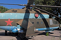 Helicopter-DataBase Photo ID:15955 Mi-24A Kyrgyz Aviation College named after I. Abdraimov