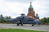 Helicopter-DataBase Photo ID:15743 Mi-24VM-3 mod Russian Aerospace Force RF-95313 cn:34075817117