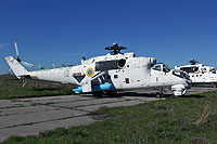 Helicopter-DataBase Photo ID:14128 Mi-24K Ukrainian Army Aviation 12 red