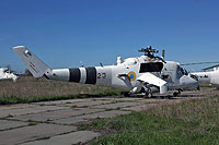 Helicopter-DataBase Photo ID:14131 Mi-24RCh Ukrainian Army Aviation 23 red