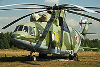 Helicopter-DataBase Photo ID:16622 Mi-26PK Russian Air Force 80 yellow cn:34001212081