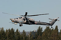 Helicopter-DataBase Photo ID:15070 Mi-28N Russian Aerospace Force RF-95330 cn:34012843271