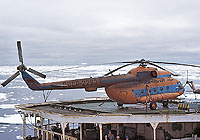 Helicopter-DataBase Photo ID:5054 Mi-8T Aeroflot (Soviet Airlines) CCCP-22634 cn:8019