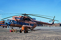 Helicopter-DataBase Photo ID:17035 Mi-8T Aeroflot CCCP-22777 cn:98311780