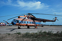 Helicopter-DataBase Photo ID:16215 Mi-8PS Aeroflot (Soviet Airlines) CCCP-22847 cn:7666