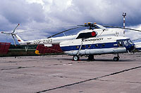 Helicopter-DataBase Photo ID:10055 Mi-8T Aeroflot CCCP-27013 cn:99254376