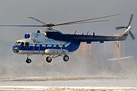 Helicopter-DataBase Photo ID:16608 Mi-8T Angara RA-25190 cn:98943839