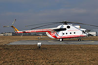 Helicopter-DataBase Photo ID:14264 Mi-8T 1st Transport Aviation Base 660 cn:10660