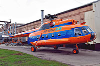 Helicopter-DataBase Photo ID:9537 Mi-8T AP VKO UP-MI839 cn:98203707